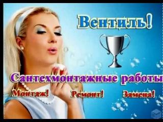 Чистка канализации Харьков  0508298367  0671393371