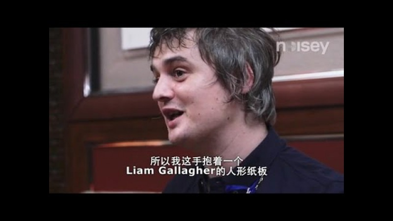Interview with Peter Doherty in Hong Kong, november 2015