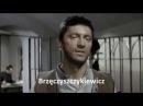 Поляк и немцы, как как тебя звать