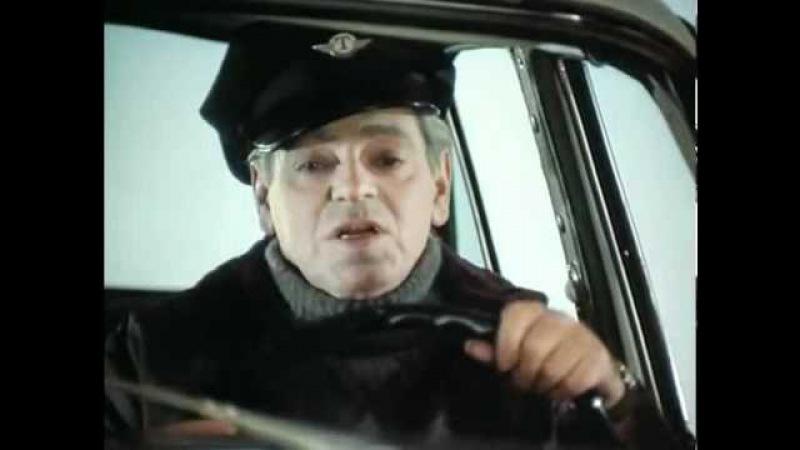Аркадий Райкин эпизод иностранец в такси