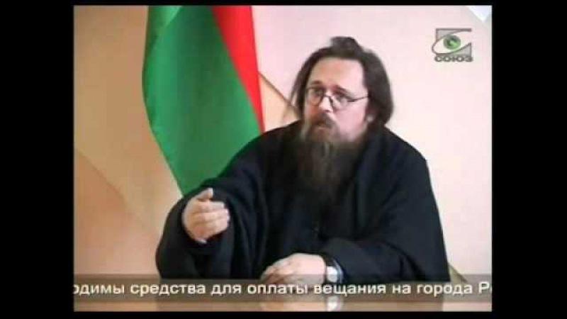 Рождение науки, инквизиция и охота на ведьм. Кураев.