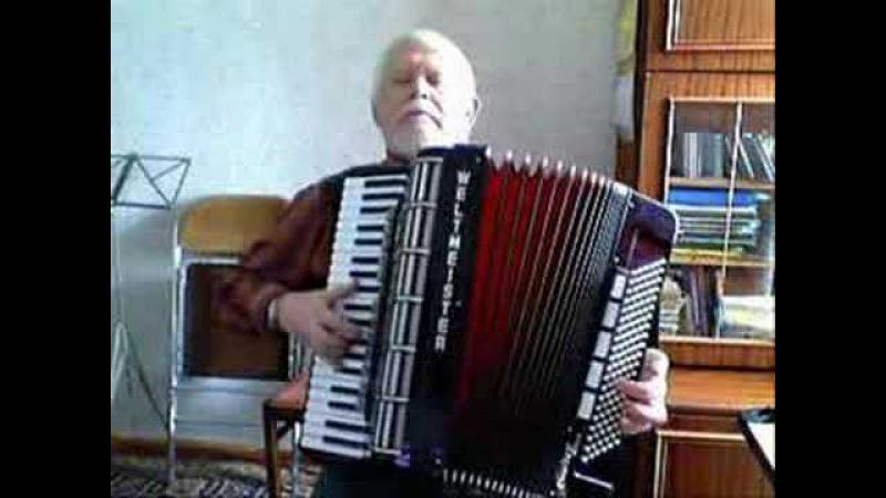 Polka Dziadek