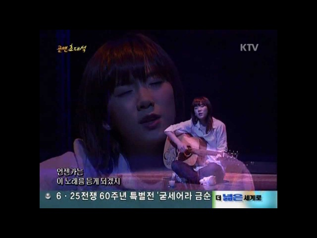 Taeyeon - It's happy line, Goodbye days, 어제의 너 내일의 너, Skyline & Sunny town