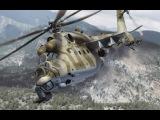 Ми-24. Армейский ударный вертолёт. ч.1 Винтокрылый боец
