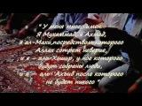 Многобожники   мусульмане  Многобожие в Исламе   норма  Чудеса Корана   ЛОЖЬ!