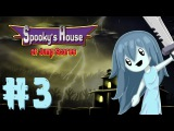 [Инди-Хоррор] Spooky's house of Jump Scares. Квадратный педобир #3