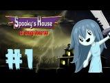 [Инди-Хоррор] Spooky's house of Jump Scares. Милые скримеры #1