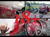 ЛИХАЧИ НА ДОРОГАХ 2012 - 2015  !!! ужасные АВАРИИ ДТП ПРИКОЛЫ ВСЕ В ОДНОМ ВИДЕО.