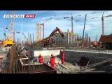 В Ростове на Дону активно идет строительство стадиона для ЧМ 2018