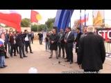 Новости о Езидах - Митинг 15 09 2014 в г  Донском в поддержку езидов Шангала