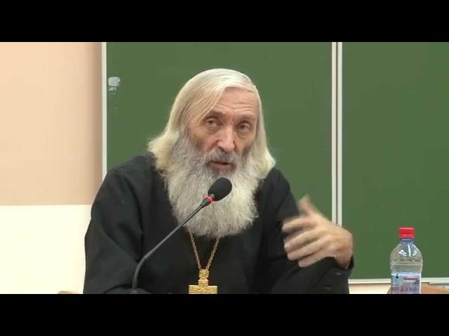 Протоиерей Евгений Соколов Разбор Символа Веры Лекция седьмая