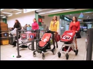 Новости дня 2013  Новейшие технологии превратили детские коляски вnobrроботов трансформеров nobr