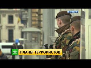 Брюссельские террористы изучали вариант нападения на посольство США