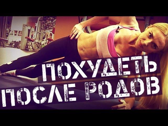 тренировка для похудения ягодиц и бедер видео