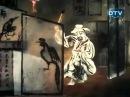Босой ученый (мультфильм, 1988 г.)