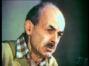 Булат Окуджава поёт свои песни (1984 г.).