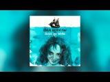 Шым из Касты - Песня про месть (audio)