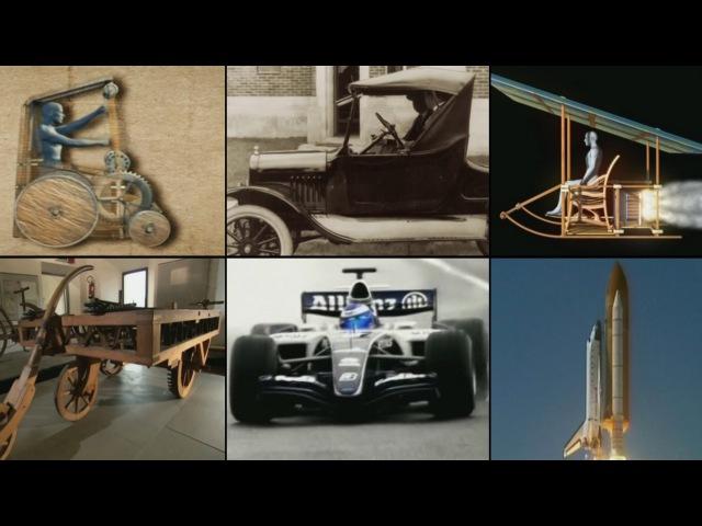 Древние открытия Транспорт От изобретения колеса до космоса History Channel HD