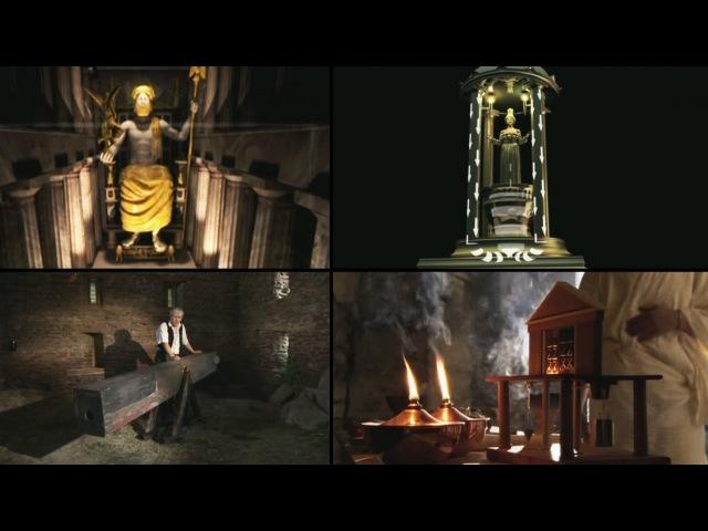 Древние открытия Магия древности Достижения инженерии History Channel HD