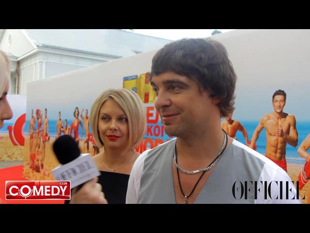 Неделя Высокого Юмора Comedy Club в Юрмале 2014: резиденты Comedy Club