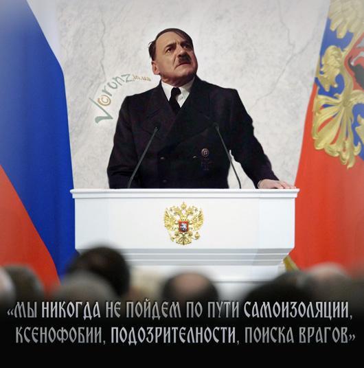 Участие в сирийской войне становится большой проблемой для России, как и предсказывал Обама, - Bloomberg - Цензор.НЕТ 2619