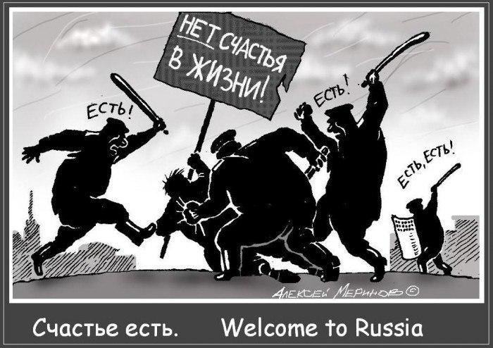 """""""Это опасный шаг, подрывающий  систему защиты прав человека"""", - МИД о законе РФ, непризнающем верховенство международного права - Цензор.НЕТ 7147"""