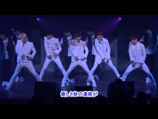MYNAME - Baby Im Sorry-Japanese ver Japan Hall Tour 2014