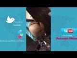 ДЕВУШКИ В РАЗДЕВАЛКЕ СТРИПТИЗ КЛУБА | ПЕРИСКОП 18+ PERISCOPE | STRIPTEASE GIRLS