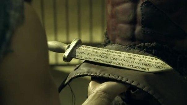 Рудис-меч свободы