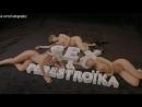"""Голые девушки в фильме """"Секс и перестройка"""" (Sex et perestroïka, 1990, Франсуа Жуффа, Франсис Леруа)"""