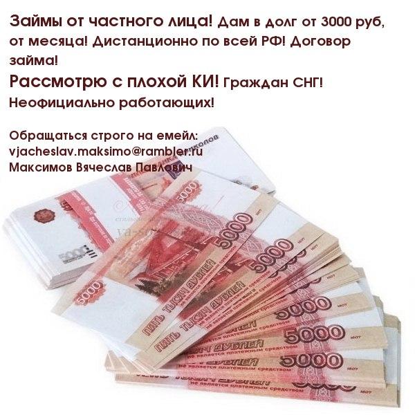 Деньги под расписку урюпинск