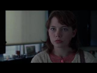 Муж оказался тайным педерастом - Горбатая гора (2005) [отрывок / фрагмент / эпизод]