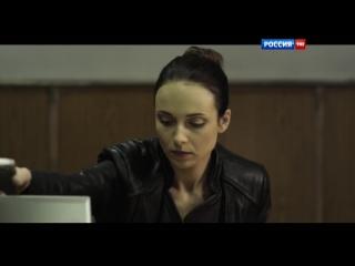 Полицейский участок 2 серия HD
