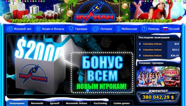 Казино х игровые автоматы играть бесплатно и без регистрации онлайн