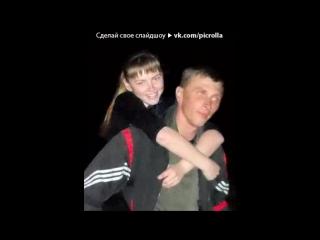 «родные*» под музыку Шахзода - Папа и Мама жизнь подарили . Picrolla