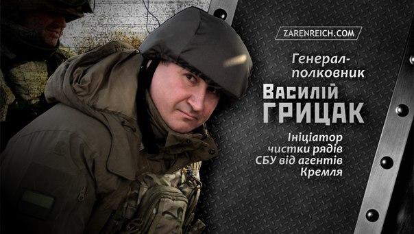 Грицак: СБУ изъяла в Киеве оборудование для незаконного прослушивания мобильной связи - Цензор.НЕТ 348