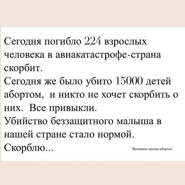 https://pp.vk.me/c628027/v628027891/1f8f0/OlvhTDpotpA.jpg