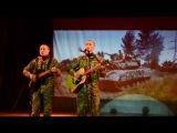 Ми армії сини -ЗСУ пісня народжена в АТО
