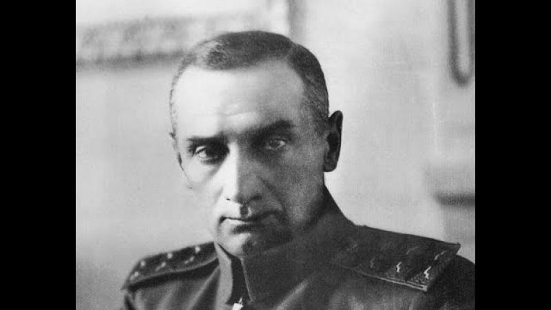 Адмирал Колчак - История России XX века