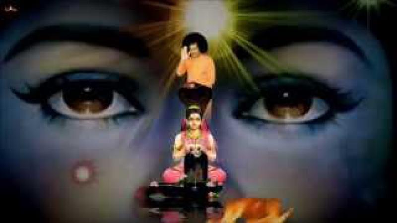 Aum Namah Shivaya Shivaya Namha Aum