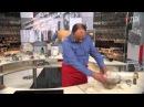 Кухня Греции и Кипра Пирог = Лазерсон