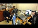 А. Звинцов и В. Гордей на интернет-радио