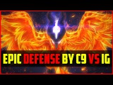 Epic Defense by Cloud 9 vs iG @ ESL One Dota 2 gameplay