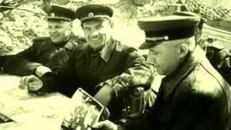 Генерал-лейтенант Чуйков в Сталинграде: «Я из 62-й»