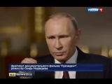 В Италии фильм про Путина посмотрели более 600 тысяч телезрителей
