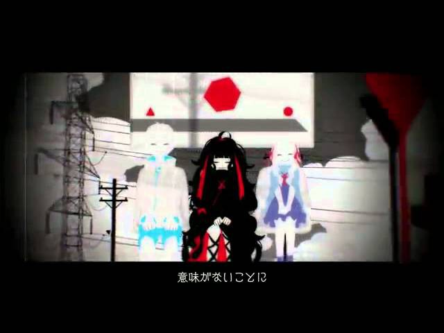Mekakucity Actors Ending ED Full - days [ MV ] [ Music Video ] Jin Feat Lia