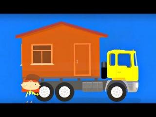Eğitici çizgi film - Doktor Mac Wheelie - Taşıyıcı kamyon - Türkçe dublaj