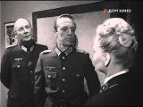 ЦИКЛОН НАЧНЕТСЯ НОЧЬЮ 1966 Полная версия, Военное кино, СОВЕТСКИЙ ФИЛЬМ О ВОЙНЕ