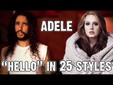 Adele - Hello Ten Second Songs 25 Style Cover