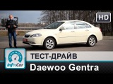 Daewoo Gentra - тест-драйв InfoCar.ua (Дэу Джентра)